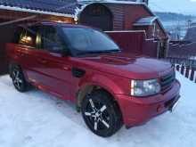 Октябрьский Range Rover Sport