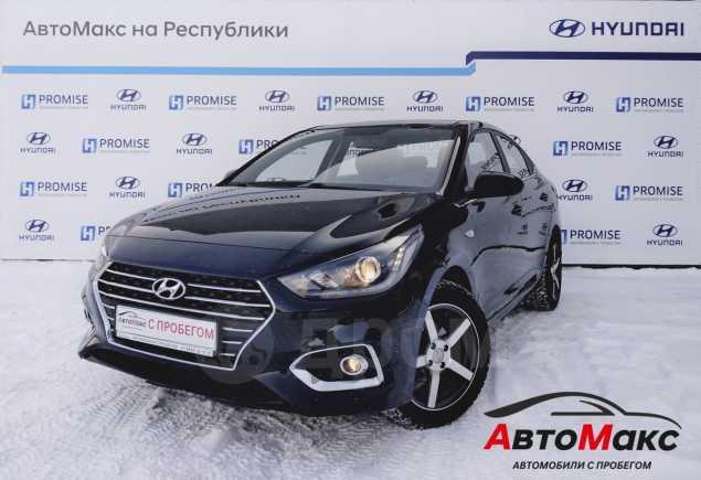 Hyundai Solaris, 2017 год, 790 000 руб.