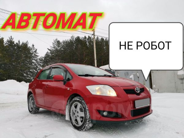 Toyota Auris, 2008 год, 422 000 руб.