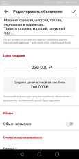 Лада Калина, 2013 год, 180 000 руб.