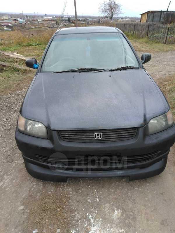Honda Domani, 1994 год, 55 000 руб.