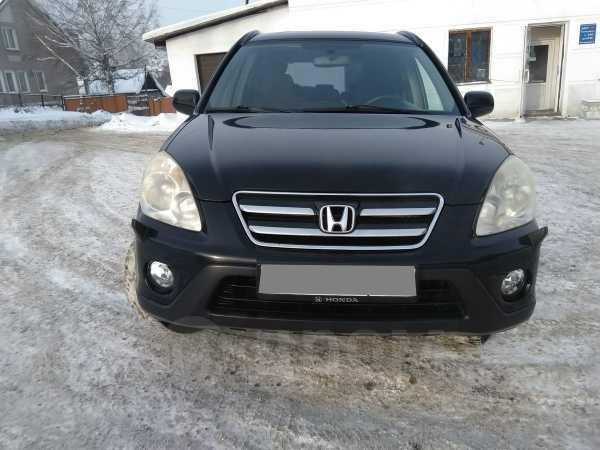 Honda CR-V, 2006 год, 650 000 руб.