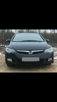 Курск Honda Civic 2008