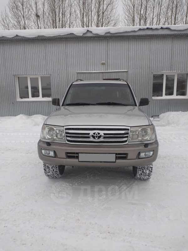 Toyota Land Cruiser, 2005 год, 1 420 000 руб.