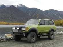 Намцы Land Cruiser 1995
