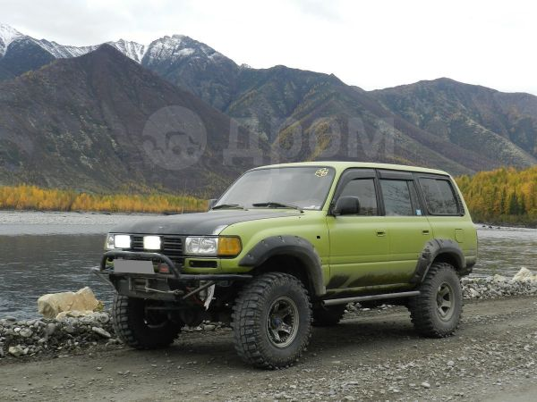 Toyota Land Cruiser, 1995 год, 800 000 руб.