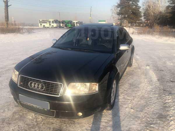 Audi S6, 2001 год, 450 000 руб.