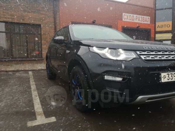 Land Rover Discovery Sport, 2015 год, 1 850 000 руб.