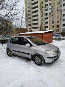 Москва Getz 2004