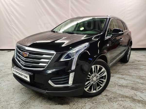 Cadillac XT5, 2017 год, 2 300 000 руб.