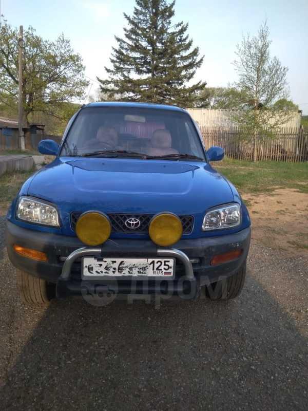 Toyota RAV4, 1995 год, 295 000 руб.