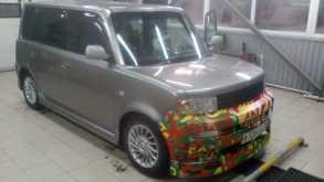 Асбест bB 2000