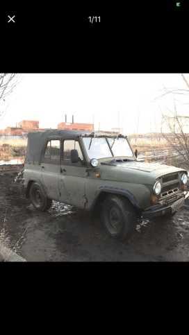 Омск 3151 1992