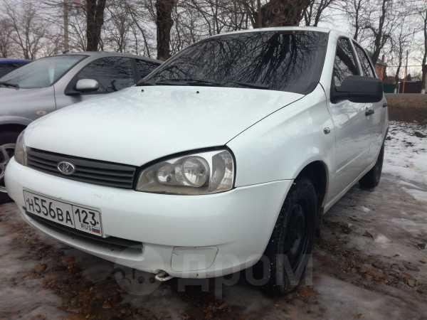 Лада Калина, 2011 год, 165 000 руб.