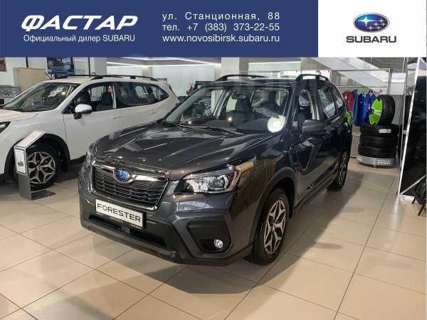 Subaru Forester, 2020 год, 2 369 900 руб.