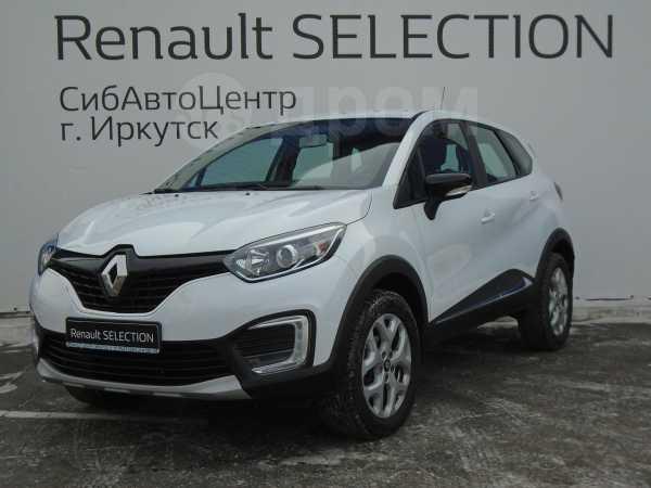Renault Kaptur, 2017 год, 969 000 руб.