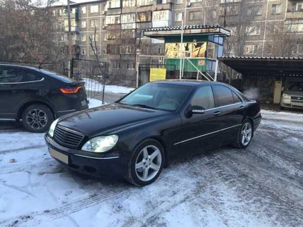 Mercedes-Benz S-Class, 1999 год, 480 000 руб.