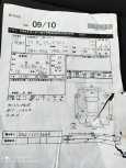 Honda Stepwgn, 2005 год, 350 000 руб.