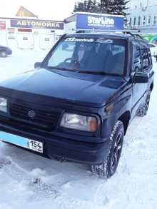 Новосибирск Escudo 1991