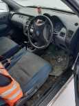 Honda HR-V, 1998 год, 185 000 руб.