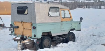 Улан-Удэ ЛуАЗ 1976