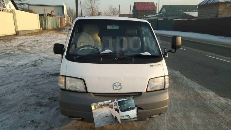 Mazda Bongo, 2001 год, 290 000 руб.