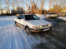 Екатеринбург Vista 1989