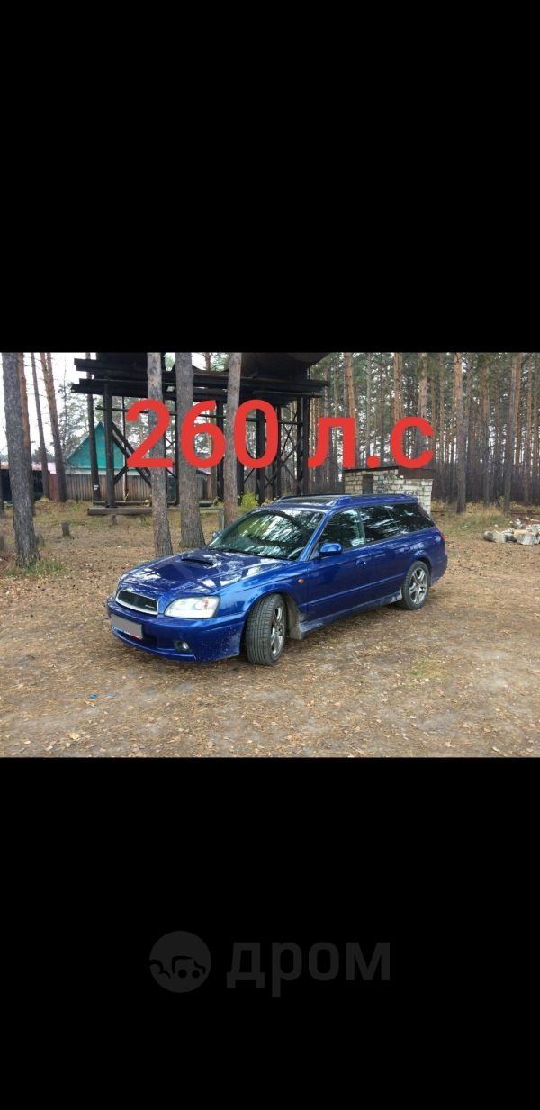 Subaru Legacy, 2001 год, 400 000 руб.