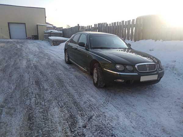 Rover 75, 1999 год, 250 000 руб.