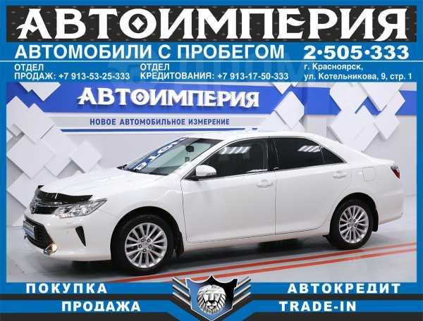 Toyota Camry, 2015 год, 1 138 000 руб.
