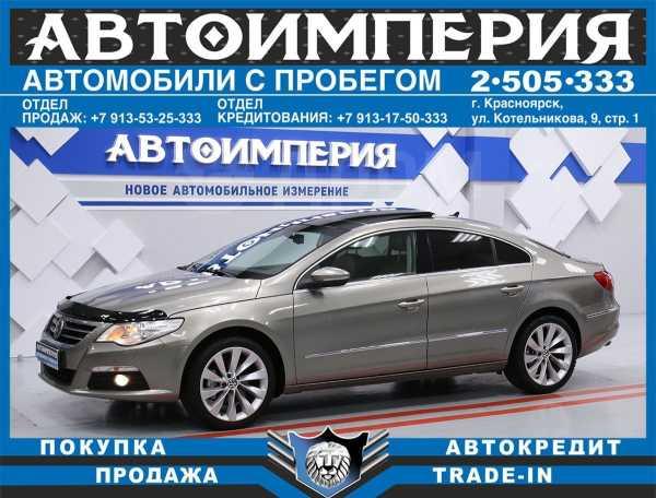 Volkswagen Passat CC, 2009 год, 603 000 руб.