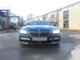 Псков BMW 6-Series 2015