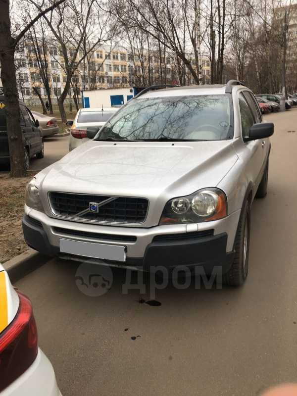 Volvo XC90, 2004 год, 449 000 руб.