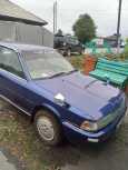 Toyota Vista, 1988 год, 80 000 руб.