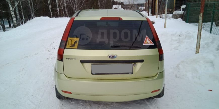 Ford Fiesta, 2005 год, 190 000 руб.