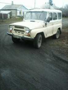 Шахты УАЗ 469 1982
