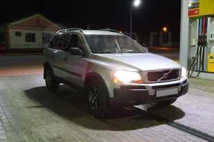 Красногвардейское XC90 2004