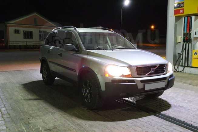 Volvo XC90, 2004 год, 475 000 руб.