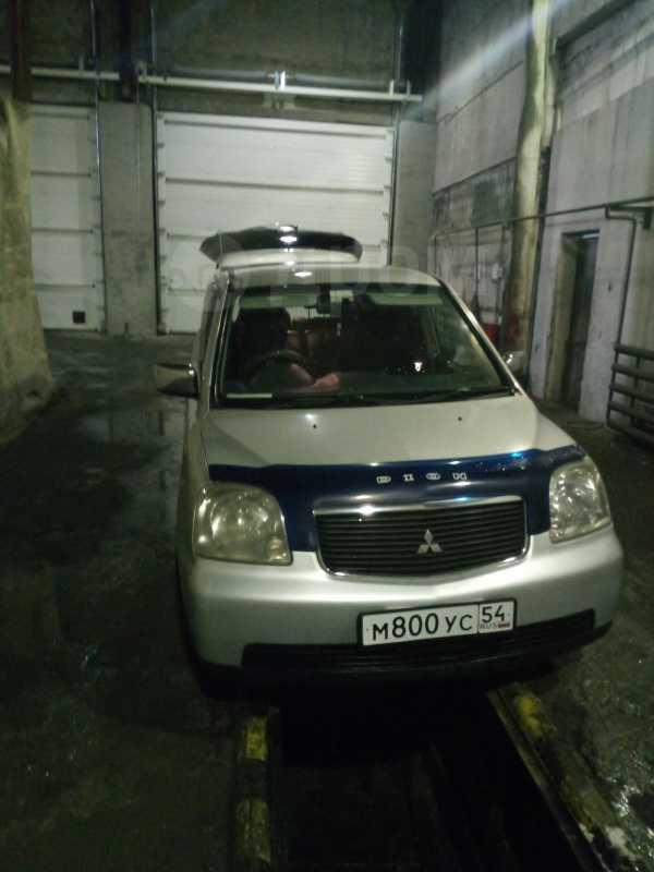 Mitsubishi Dion, 2000 год, 205 000 руб.