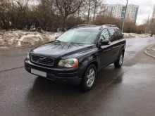 Москва XC90 2006