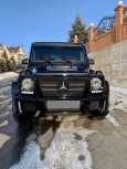 Mercedes-Benz G-Class, 2015 год, 7 150 000 руб.