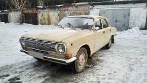 Нижний Тагил 24 Волга 1981