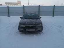 Новосибирск Avenir Salut 1996