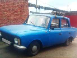 Омск 412 1994