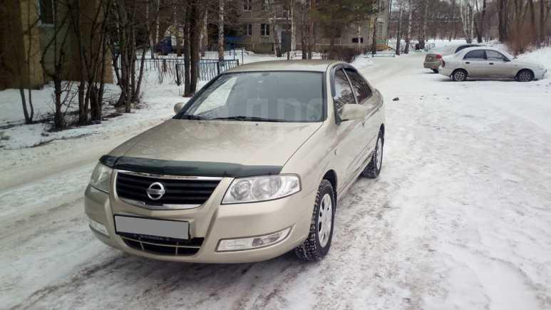 Nissan Almera Classic, 2007 год, 270 000 руб.
