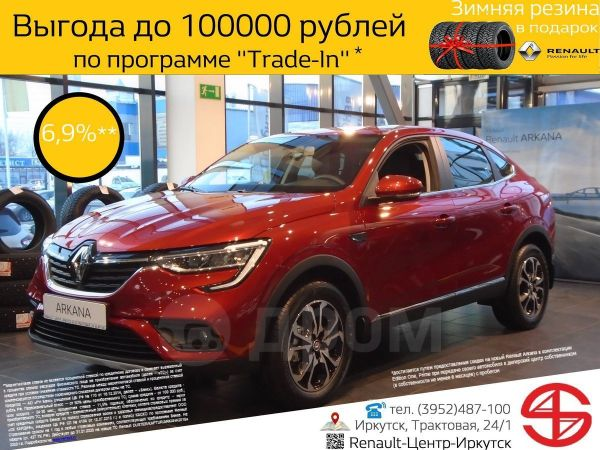 Renault Arkana, 2019 год, 1 608 962 руб.