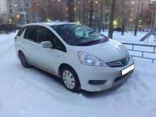Екатеринбург Fit Shuttle 2011