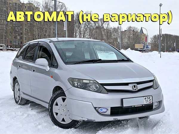 Honda Partner, 2006 год, 350 000 руб.