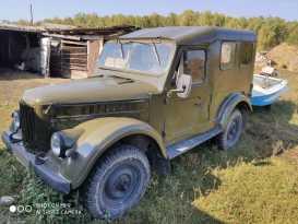 Омск 69 1956