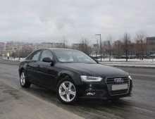 Москва Audi A4 2014